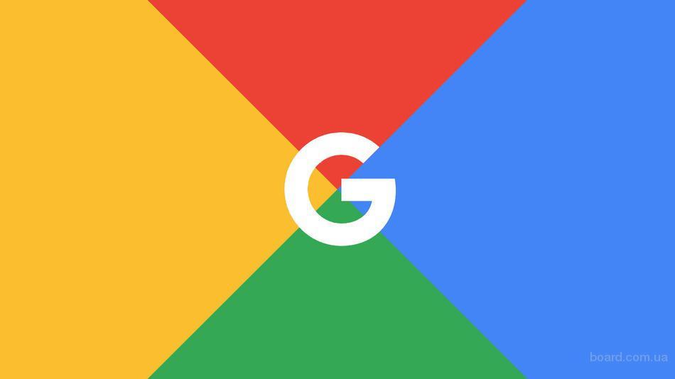 Выгодный бизнес в интернете с Google