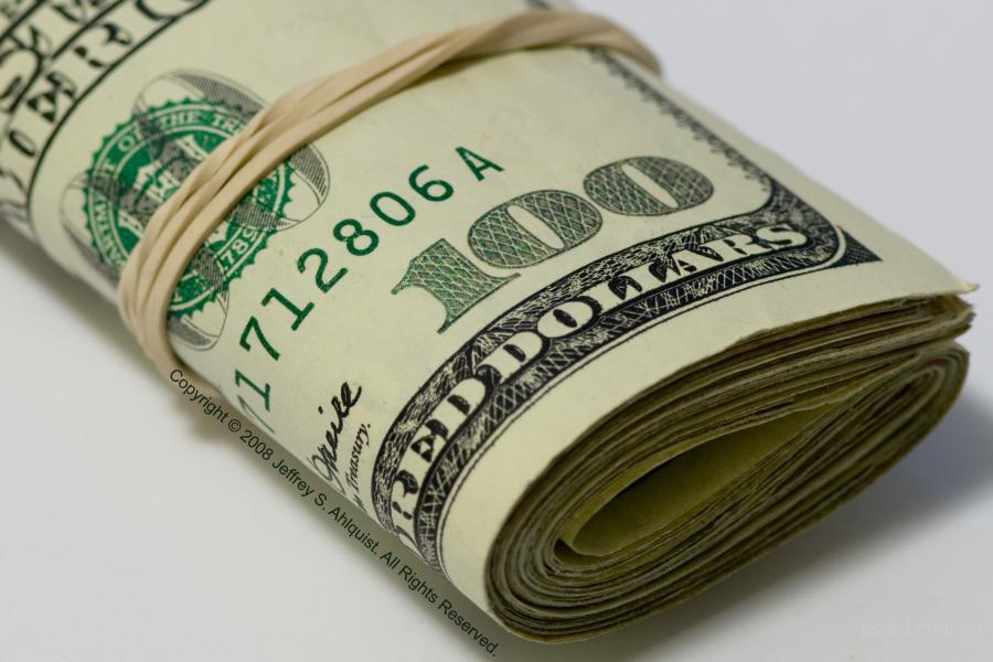 Финансы под 2% ежемесячных