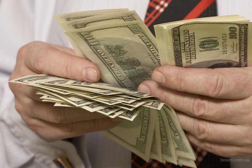 Займ без залога от частного инвестора