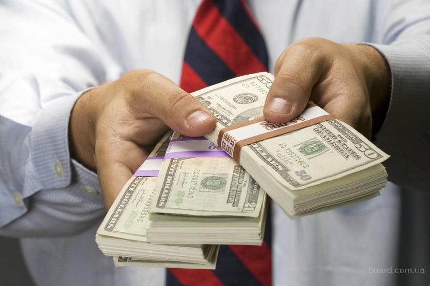 Финансы без залога от первого лица