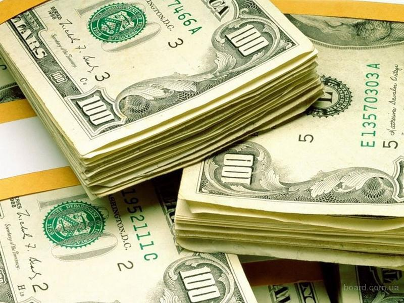 Займ без залога и предоплат от частного инвестора