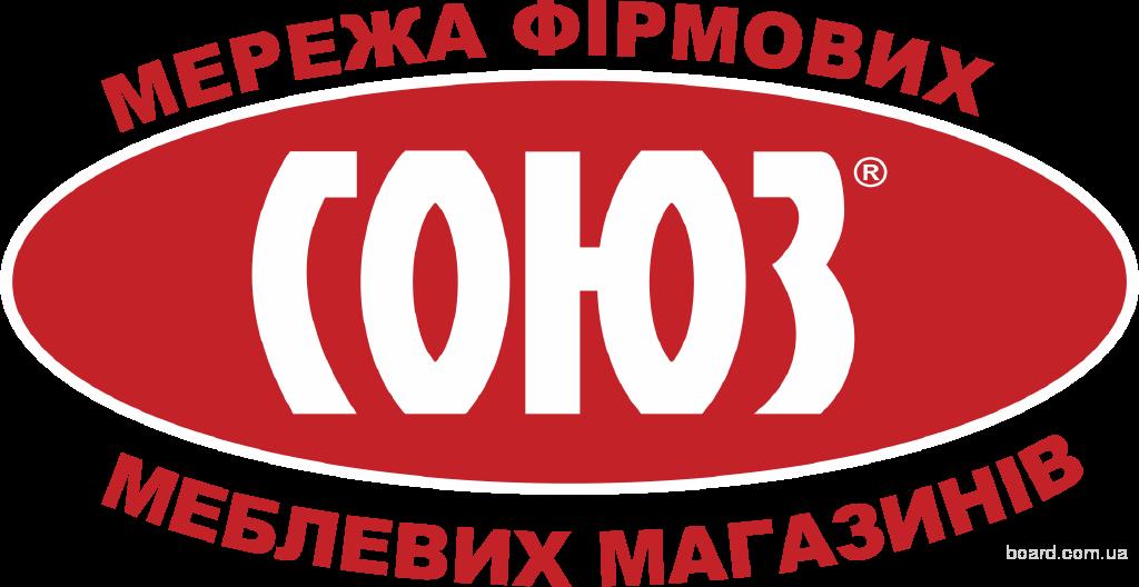 """Мебельній магазин """"СОЮЗ"""""""
