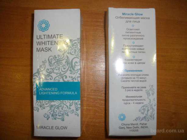 Отбеливающий крем против веснушек и гиперпигментации Miracle Glow