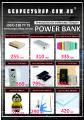 Внешние аккумуляторы Power Bank xiaomi remax SKS и многое другое!