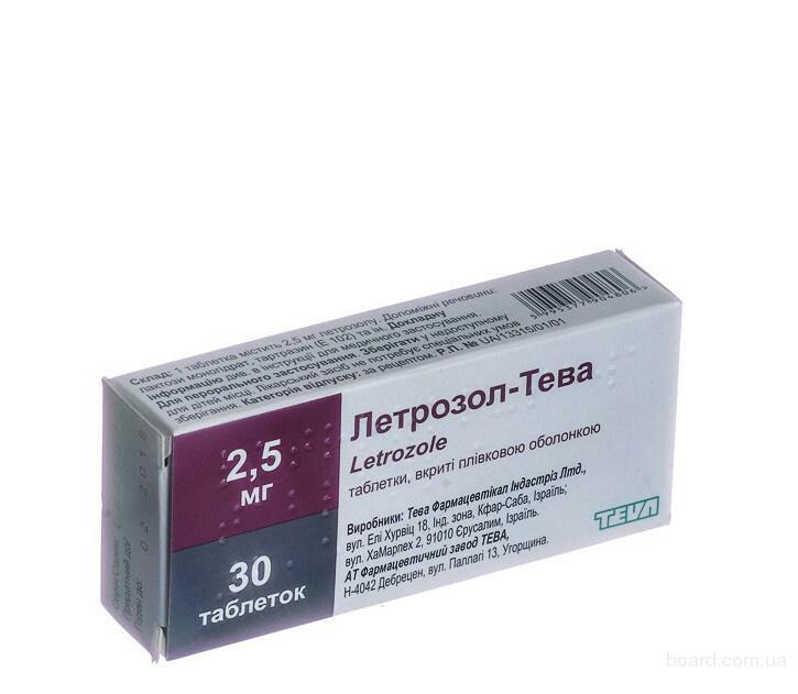 Продам Летрозол-Тева (Letrozole) 2,5 мг 30 табл.