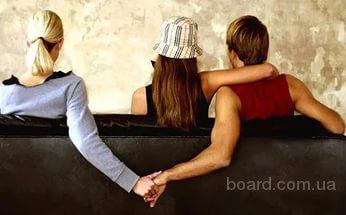 Выявление супружеской неверности в Запорожье