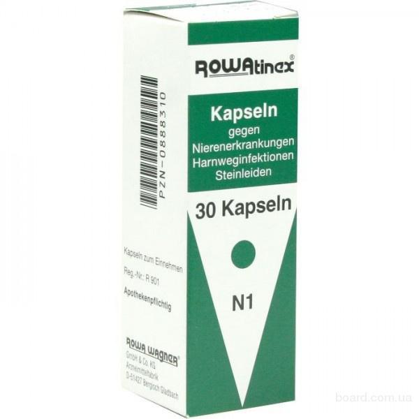 Роватинекс Rowatinex капсулы