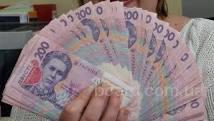 Кредит наличными до 300 тыс грн. за 30 минут не выходя из дома.
