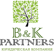 Ликвидация предприятий и Ф.Л.П