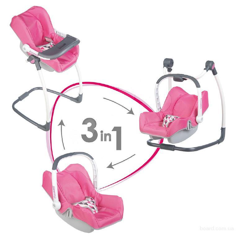 Кресло Переноска 3 в 1 для кукол Maxi Cosi Smoby 240226