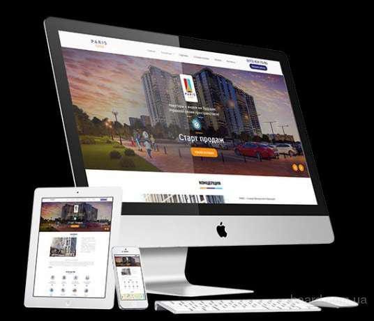 Курсы по созданию и продвижению сайтов wix