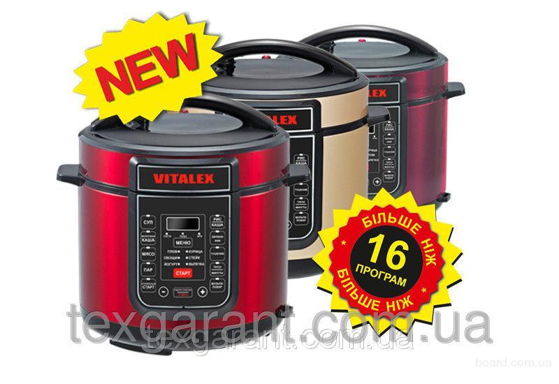 Мультиварка - скороварка Vitalex VL-5202 (золотистая)
