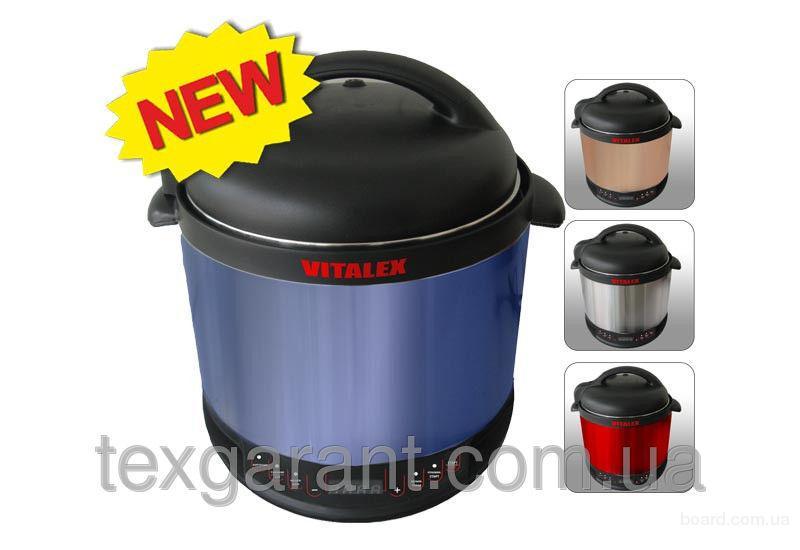 Мультикоптильня VITALEX VL-5203