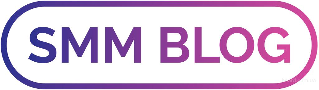 SMM - продвижение в социальных сетях