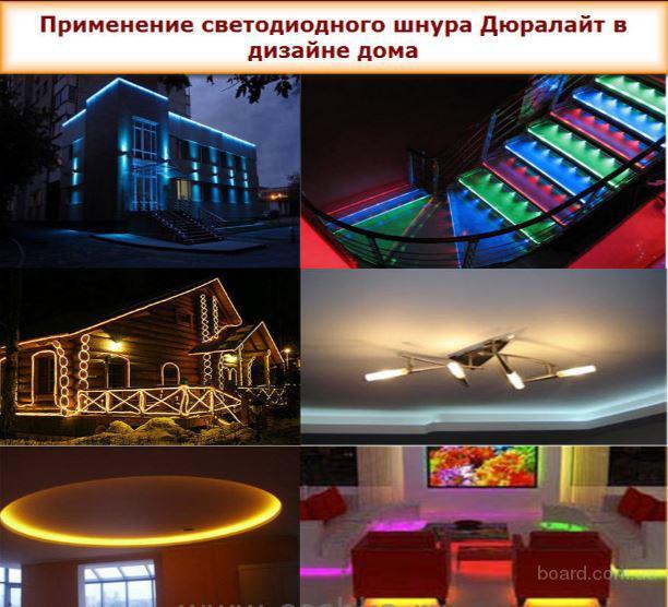 Светодиодная лента rgb, светодиодные светильники, оформление светодиодной лентой.