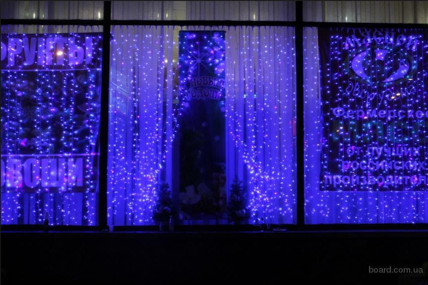 Новогодняя Уличная гирлянда штора, гирлянда бахрома