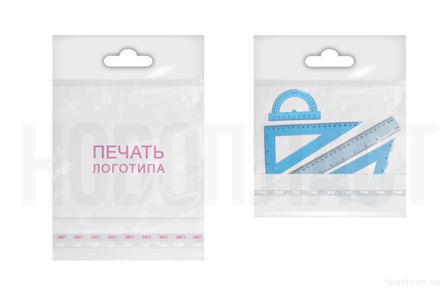 упаковочная пленка пакеты