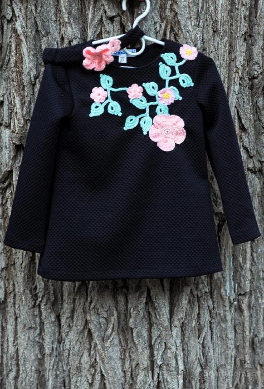 Купить Детскую Одежду От Производителя
