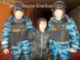 Охрана квартир Харьков. Пультовая охрана квартиры