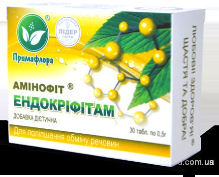 Эндокрифитам-Аминофит для улучшения обмена веществ