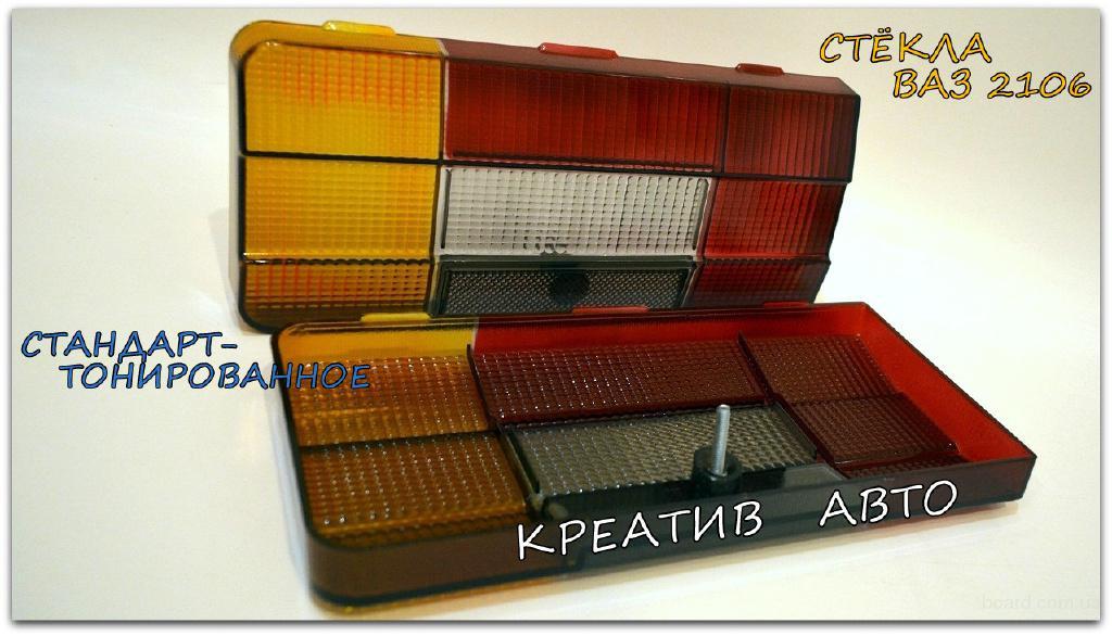 ВАЗ 2104 цена   AvtoRussiaru
