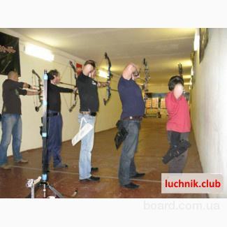 """Лучный тир """"Лучник"""", Стрельба из лука - Archery Киев (Оболонь, Теремки)"""