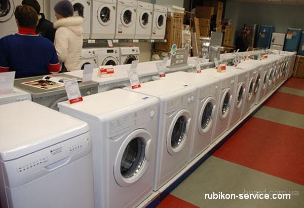 Продажа б/у стиральных машин оптом