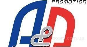 Рекламное агентство A&P Украина Киев Рекламные кампании