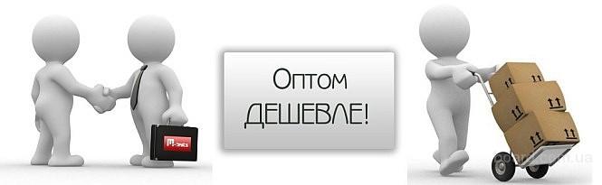 Крупный и мелкий опт – поставки по всей Украине.