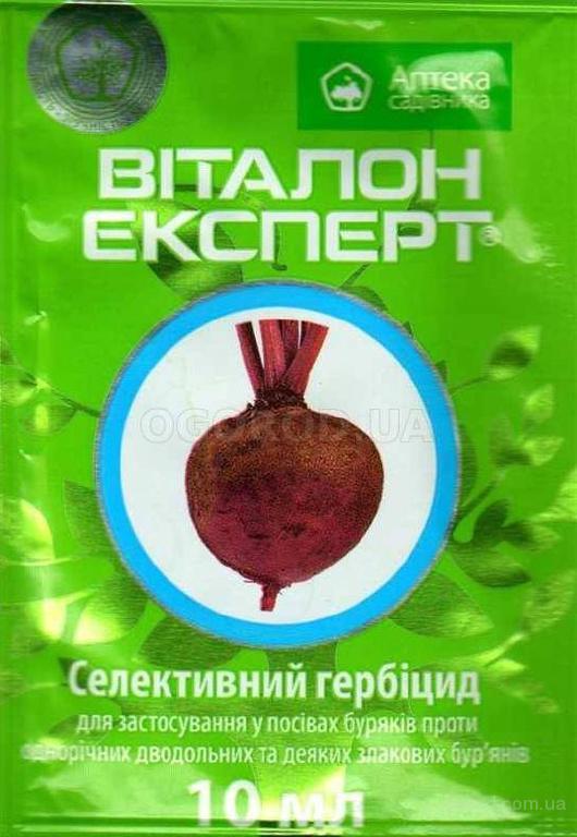 «Віталон експерт» - гербіцид
