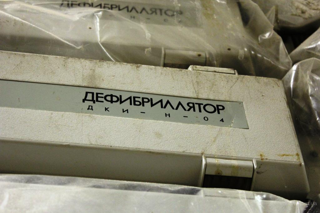 дефибриллятор аксион дки-н-04