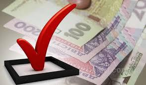 Кредити готівкою в Червонограді