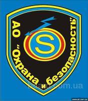 Нужна сигнализация в квартиру Харьков