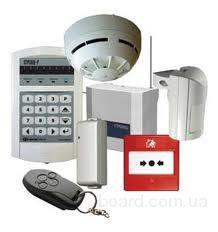 Охрана квартир, домов, офисов и т.д. на пульте охраны