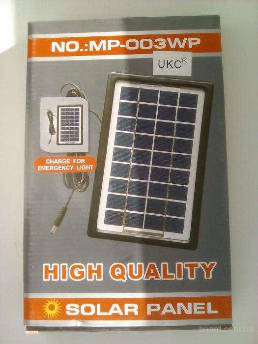 Солнечная панель-зарядка телефона, планшета