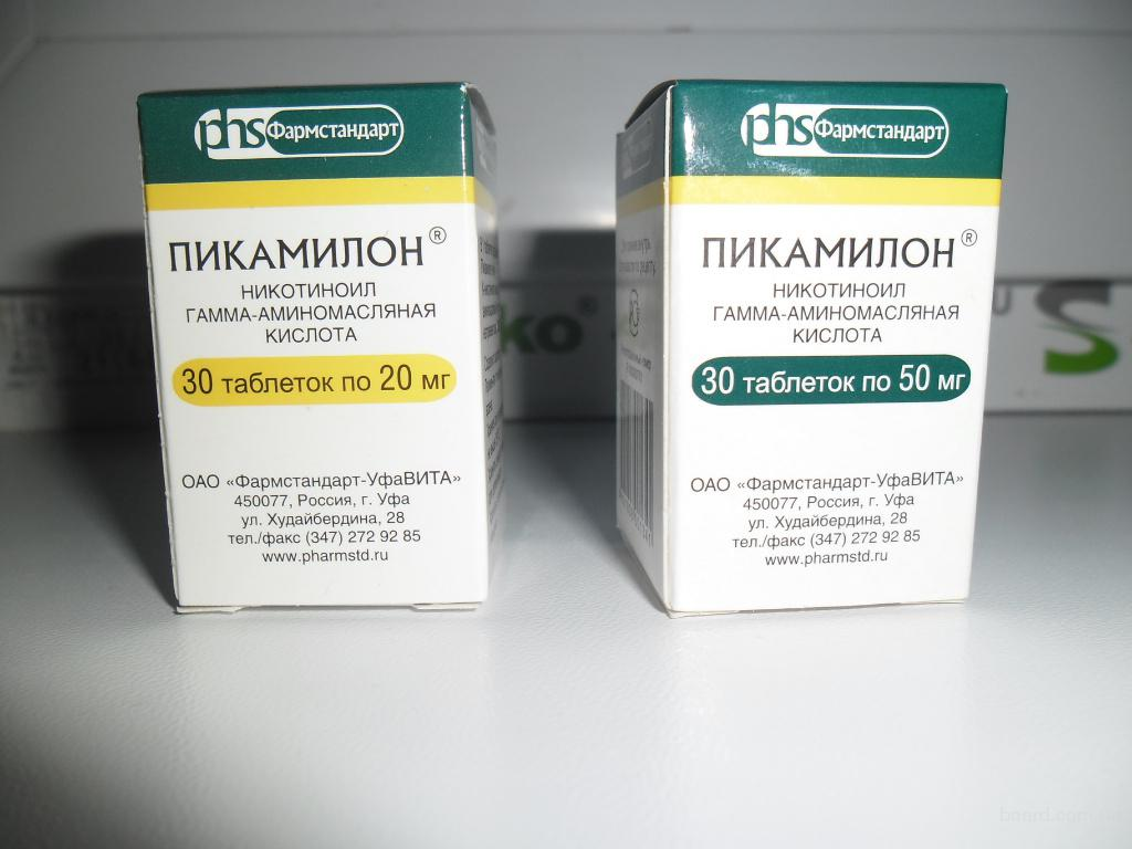 продам пикамилон 20 мг и 50 мг