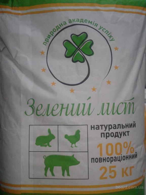 """Комбикорм ТМ """"Зелений лист"""""""