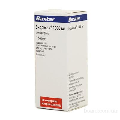 Эндоксан Бакстер 1 г. (Endoxan Baxter 1g)