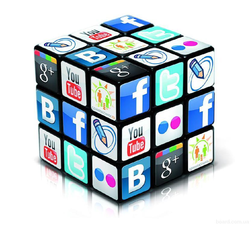 Продвижение в социальных сетях.
