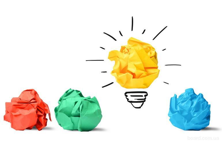 Идеи бизнеса с нуля на портале Ardma