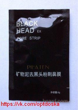 Черная маска Black Mask Pilaten для лица 6 мл. Оптом