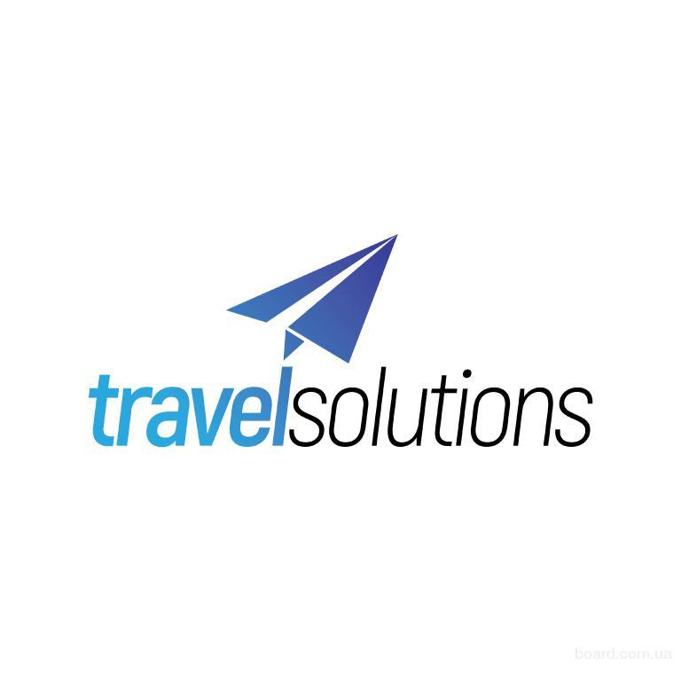 Туристическая Компания Travel Solutions
