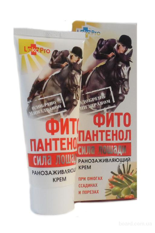 """Крем Фитопантенол серия """"Сила Лошади"""" ранозаживляющий"""