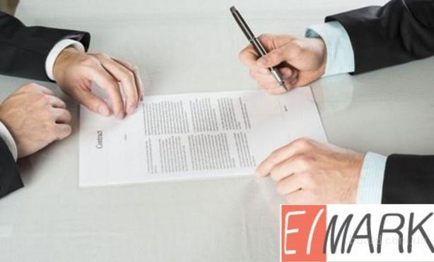 Компания ElMark - защита и сопровождение Вашего Бизнеса.