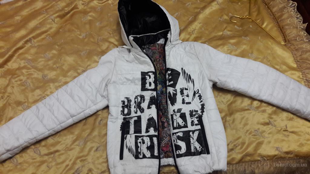 Продам б/у курточку демисезонную