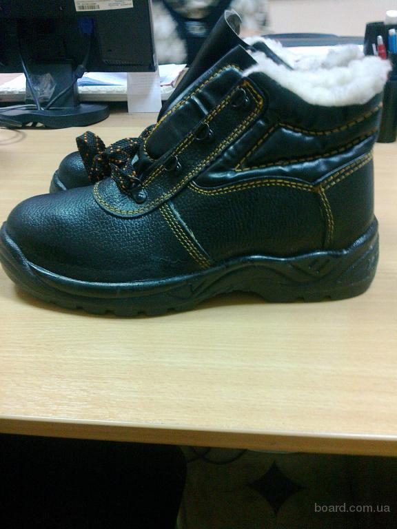 ботинки рабочие утепленные,обувь рабочая зимняя,спецобувь