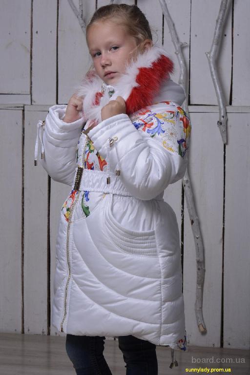 Распродажа. От производителя. Теплое зимнее пальто (куртка) на девочку.