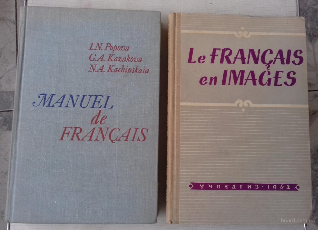 Продам разные книги из домашней библиотеки