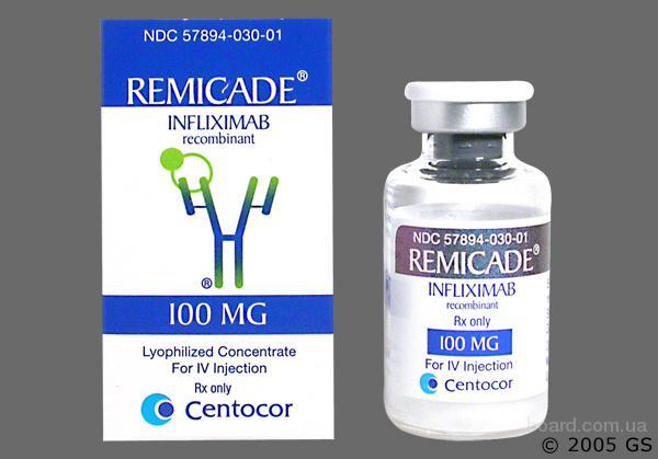 Ремикейд  отечественного и импортного производства с доставкой