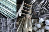 Куплю Дорого металлопрокат:Балка,Швеллер,Лист,Уголок,Трубы и пр.(демонтаж,лежалый,новый).